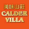 Calder Villa - Mid Calder Logo