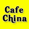 Cafe China - Pollok Logo