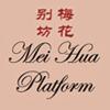 Mei Hua Platform - West Calder Logo