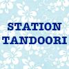 Station Tandoori - Ayr Logo