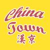 China Town - Linwood Logo