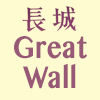 Great Wall - Whitburn Logo