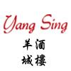 Yang Sing - Whitburn Logo
