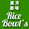 Rice Bowl's - Edinburgh Logo